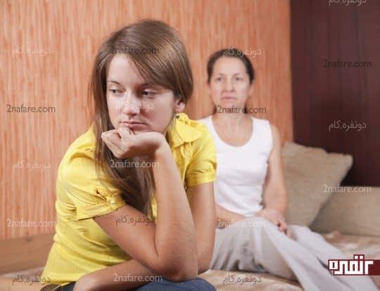 احساسات نوجوان را جدی بگیرید