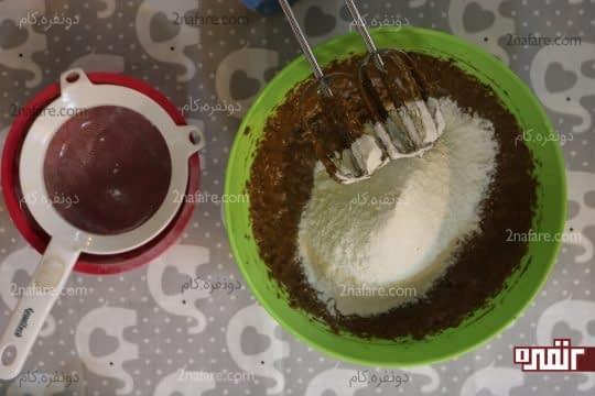 اضافه کردن آرد و بکینگ پودر