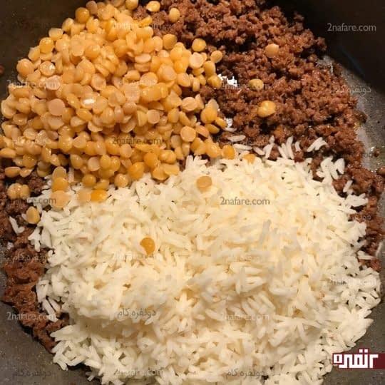 اضافه کردن برنج و لپه