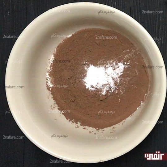 اضافه کردن کاکائو