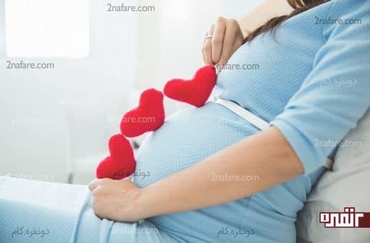 ایجاد تغییرات مثبت در زندگی در دوران بارداری