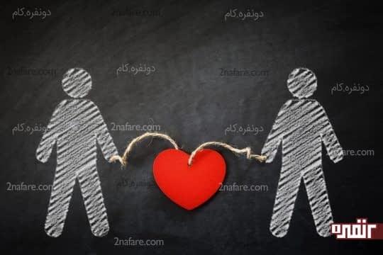 بهترین راه برای جلوگیری از طلاق