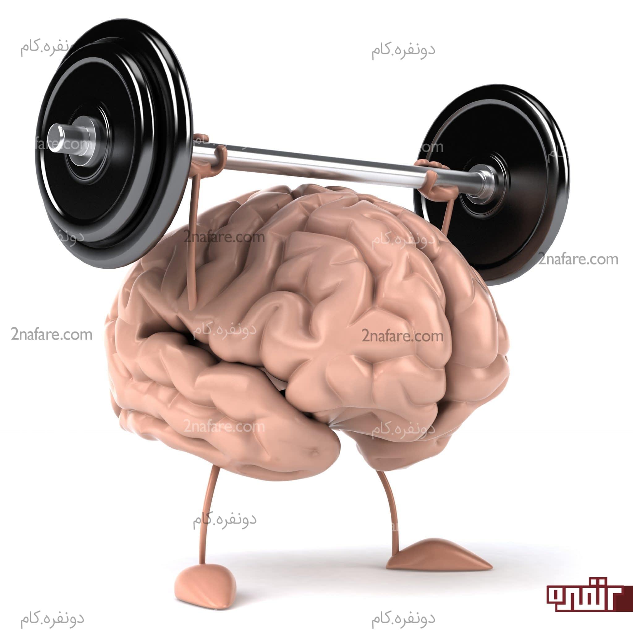 ورزش کردن چه تأثیری بر مغز دارد؟