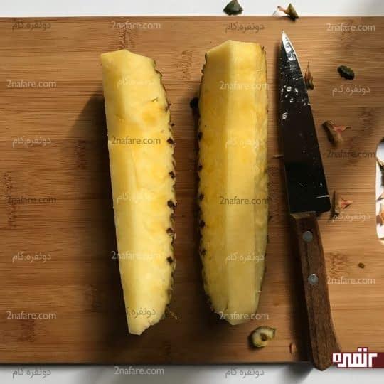 تکه کردن آناناس