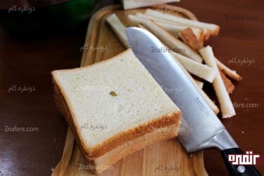 جدا کردن اطراف نان تست
