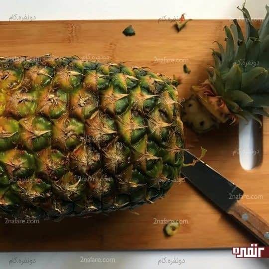 جدا کردن سر آناناس
