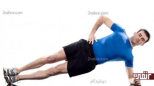 حرکت ساید پلانک برای تقویت ماهیچه پا