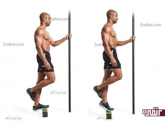 حرکت کششی برای تقویت ماهیچه ساق پا