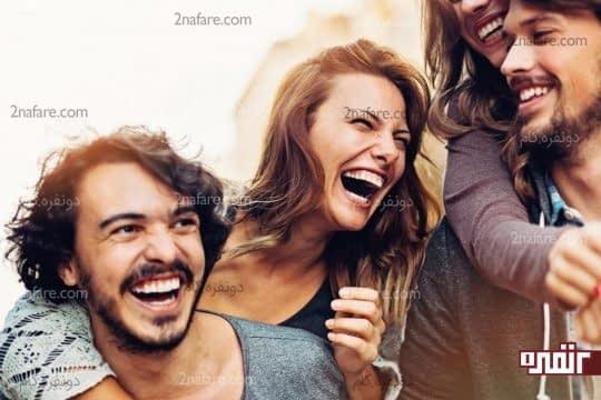 خندیدن و خنداندن را فراموش نکنید