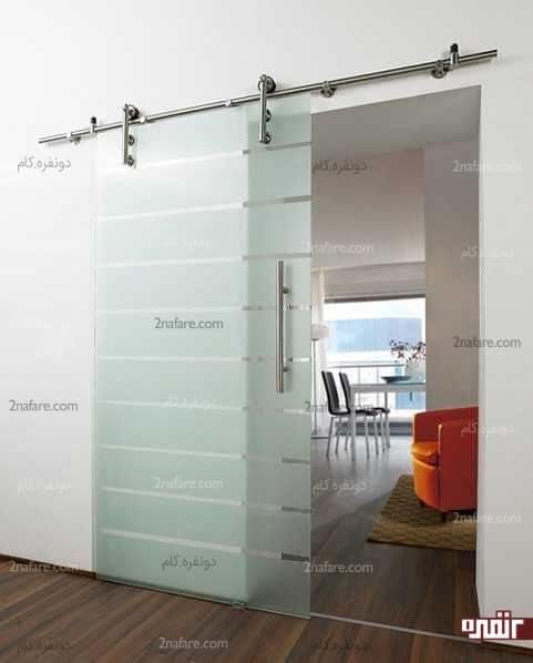 درب شیشه ای کشویی و مدرن در دکوراسیون داخلی