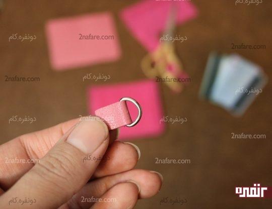درست کردن حلقه برای آویز کلید