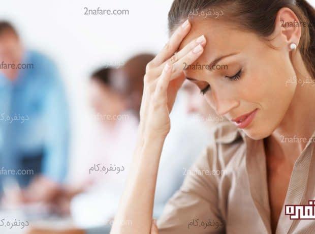 درمان سریع سردرد میگرنی