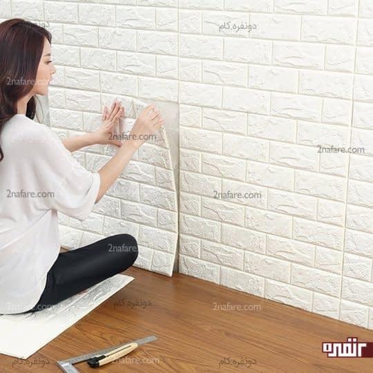 دیواری متفاوت و زیبا با پوششی با طرح آجر