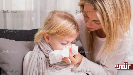 سرماخوردگی عامل اصلی عفونت گوش در کودکان