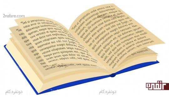 شمارش کلمات کتاب