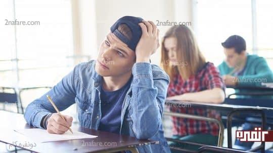 عقب افتادگی تحصیلی