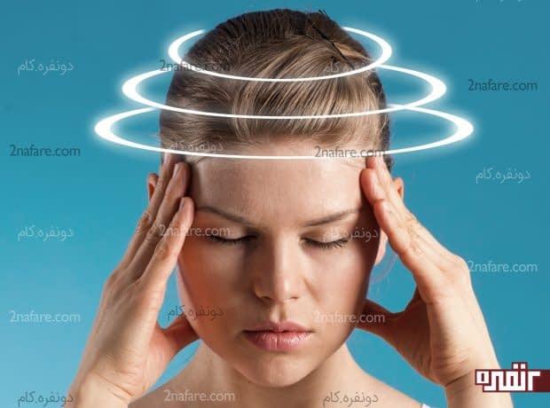 علت سرگیجه و عدم تعادل و راههای درمان آن