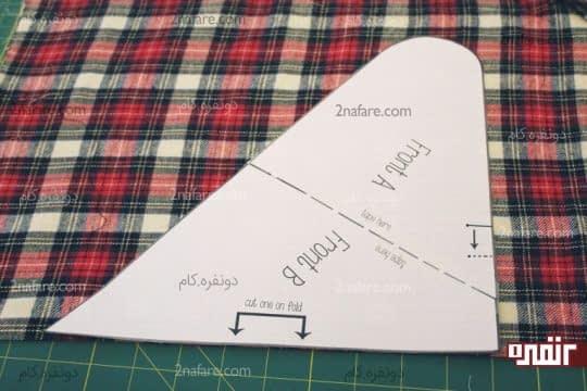 قرار دادن الگو روی پارچه