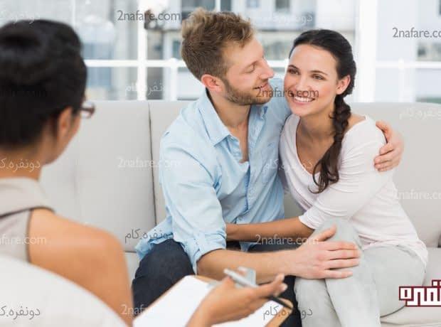 مشاوره قبل از ازدواج ضروری و تاثیر گذار