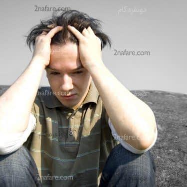 مقابله با استرس در نوجوانی را چگونه انجام دهیم