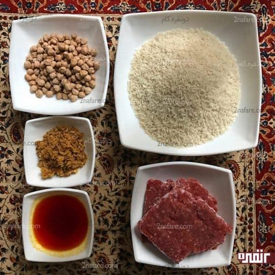 مواد لازم برای تهیه نخود پلو