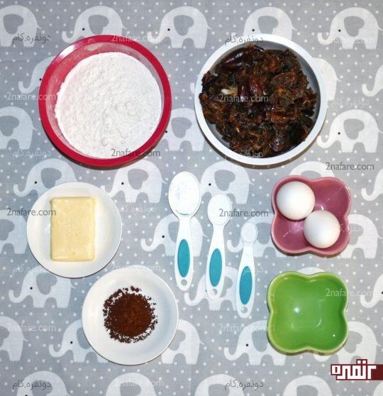مواد لازم برای تهیه کاپ کیک خرما