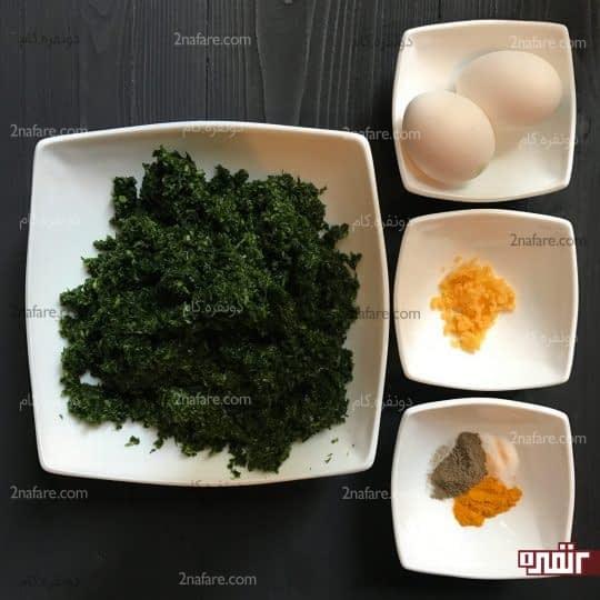 مواد لازم برای تهیه کوکو سبزی