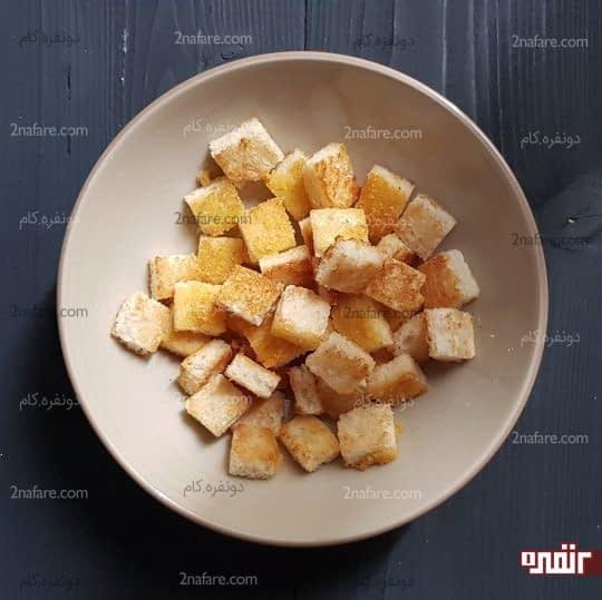 نان سالاد