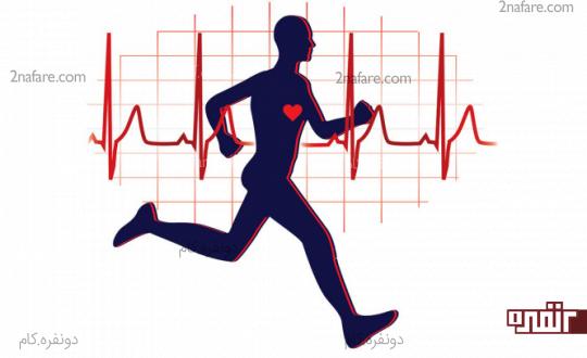 ورزش کردن با وجود ناراحتی قلبی