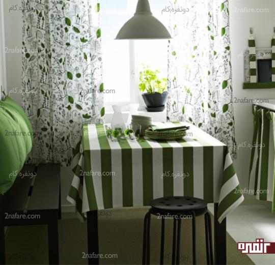 پارچه های ساده و زیبا برای تزیین لوازم آشپزخانه