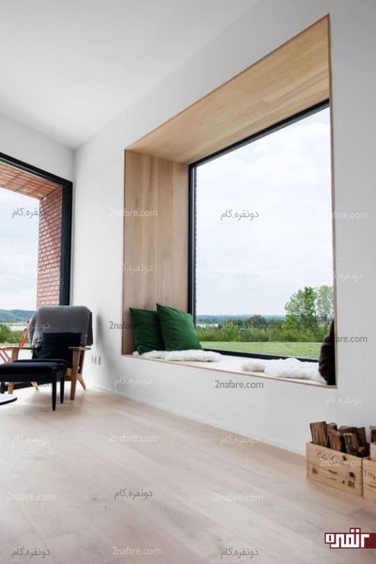 پنجره ای نورگیر و بزرگ در دکوراسیون داخلی