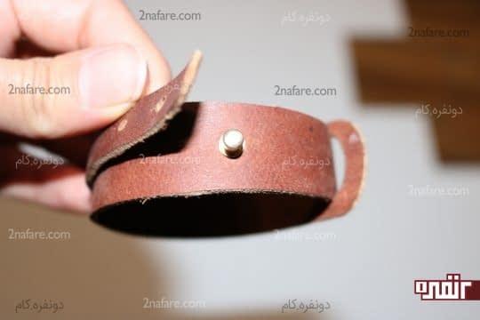 پیچ کردن نک به دستبند