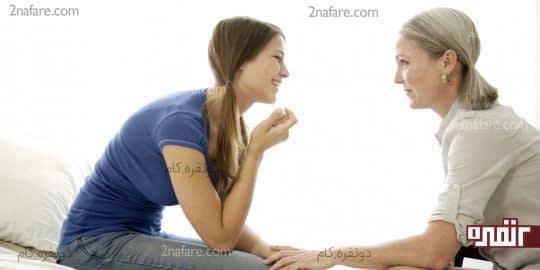 گوش دادن بیش از صحبت کردن
