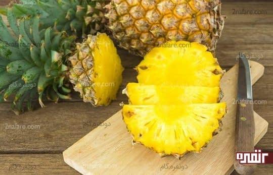 آناناس و تاثیر اون بر هضم غذا