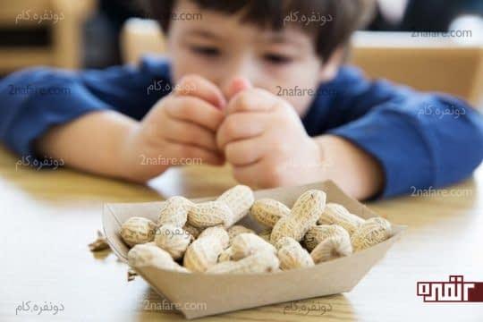 فواید بادام زمینی برای کودکان
