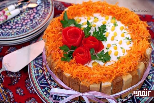 کیک سالاد الویه1
