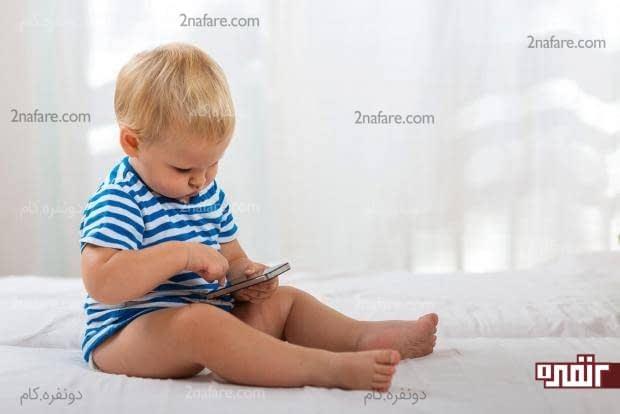 بهتره که مانع استفاده بچه های زیر 18 ماه از گوشی و تبلت بشیم