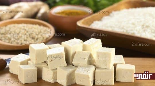 توفو (تهیه شده از سویا) منبع گیاهی پروتئین