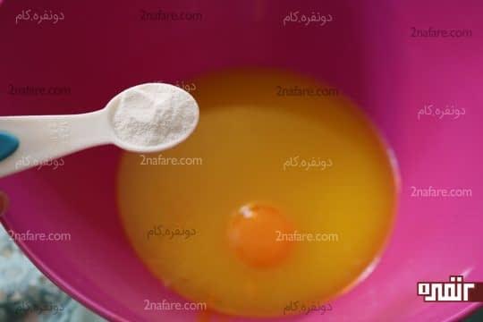 اضافه کردن وانیل به کره و زرده تخم مرغ