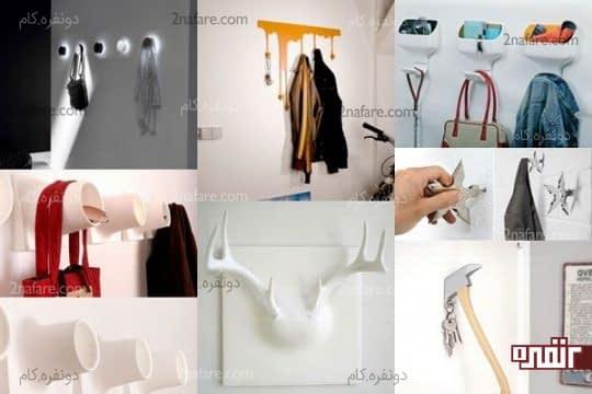 ایده های خلاقانه و زیبا از جالباسی های مدرن