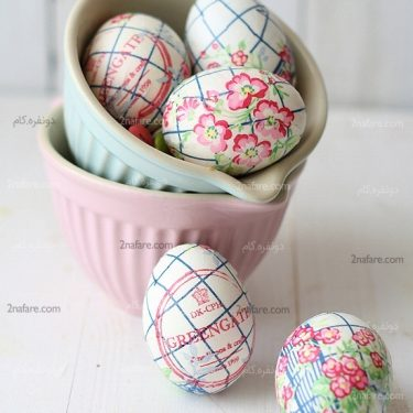 تخم مرغ تزیین شده با دستمال کاغذی
