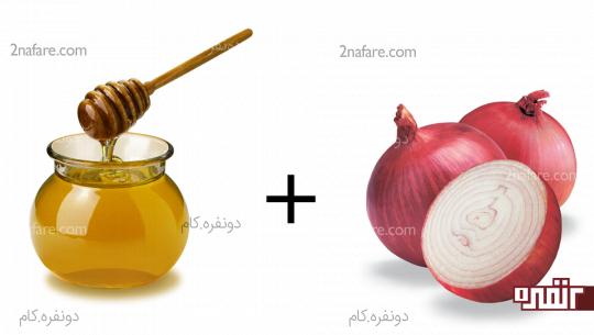 ترکیب عسل و آب پیاز برای ریزش مو