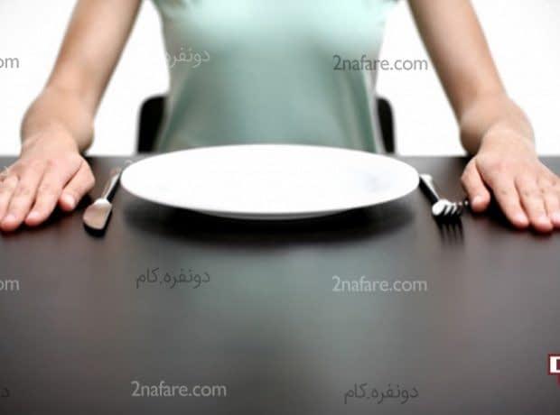 خوردن با شکم خالی