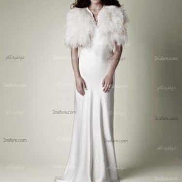 شنل خز دار برای عروس