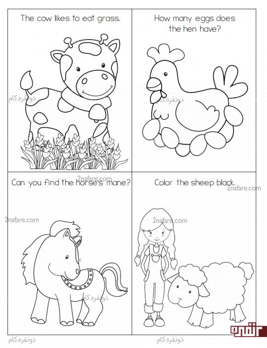 طرح رنگ آمیزی حیوانات
