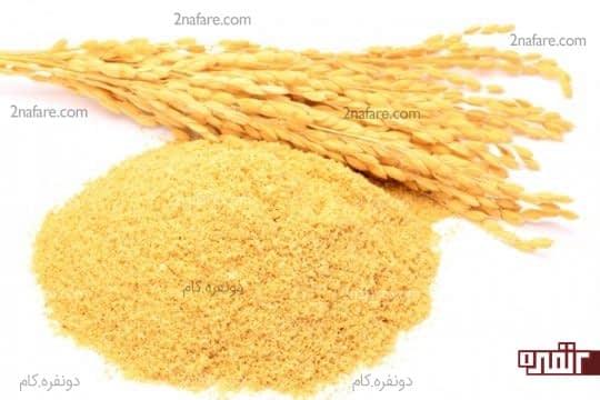 فواید مصرف سبوس برنج