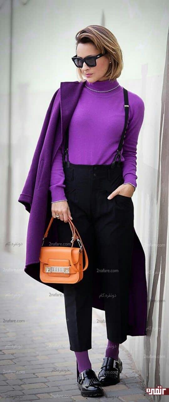 لباس بنفش و کیف نارنجی