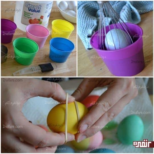 مراحل رنگ کردن تخم مرغ به کمک کِش