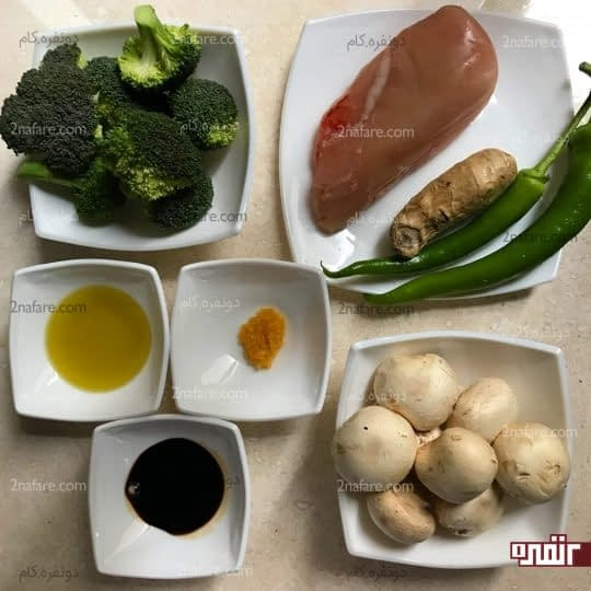 مواد لازم برای تهیه خوراک مرغ و بروکلی