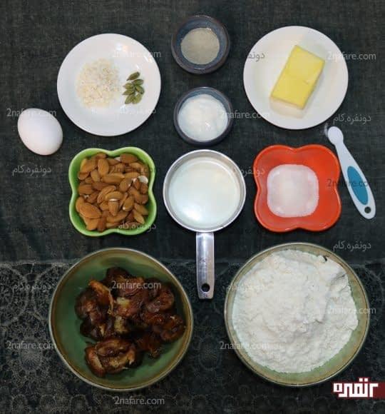 مواد لازم برای تهیه پیراشکی خرما